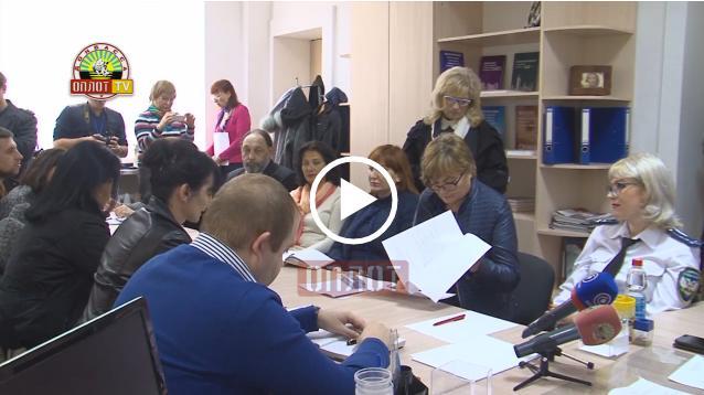 Встреча профсоюза предпринимателей ДНР с представителями республиканской налоговой инспекции