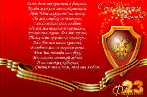 23 февраля профсоюз предпринимателей ДНР