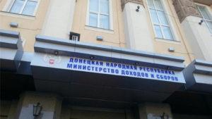 E.Lavrenov-o-moratorii-na-vzyiskanie-shtrafov-960x540