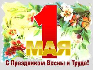 1_may2 (1)