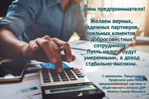 biznes_d_850 (1)